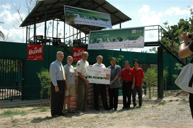 Siam City Cement Public Company Limited to the rescue of bears and a wildlife hospital!