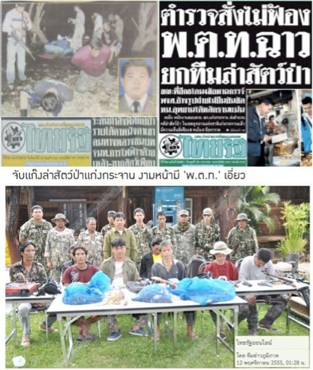 outcry in Thai newspapers and on Social media