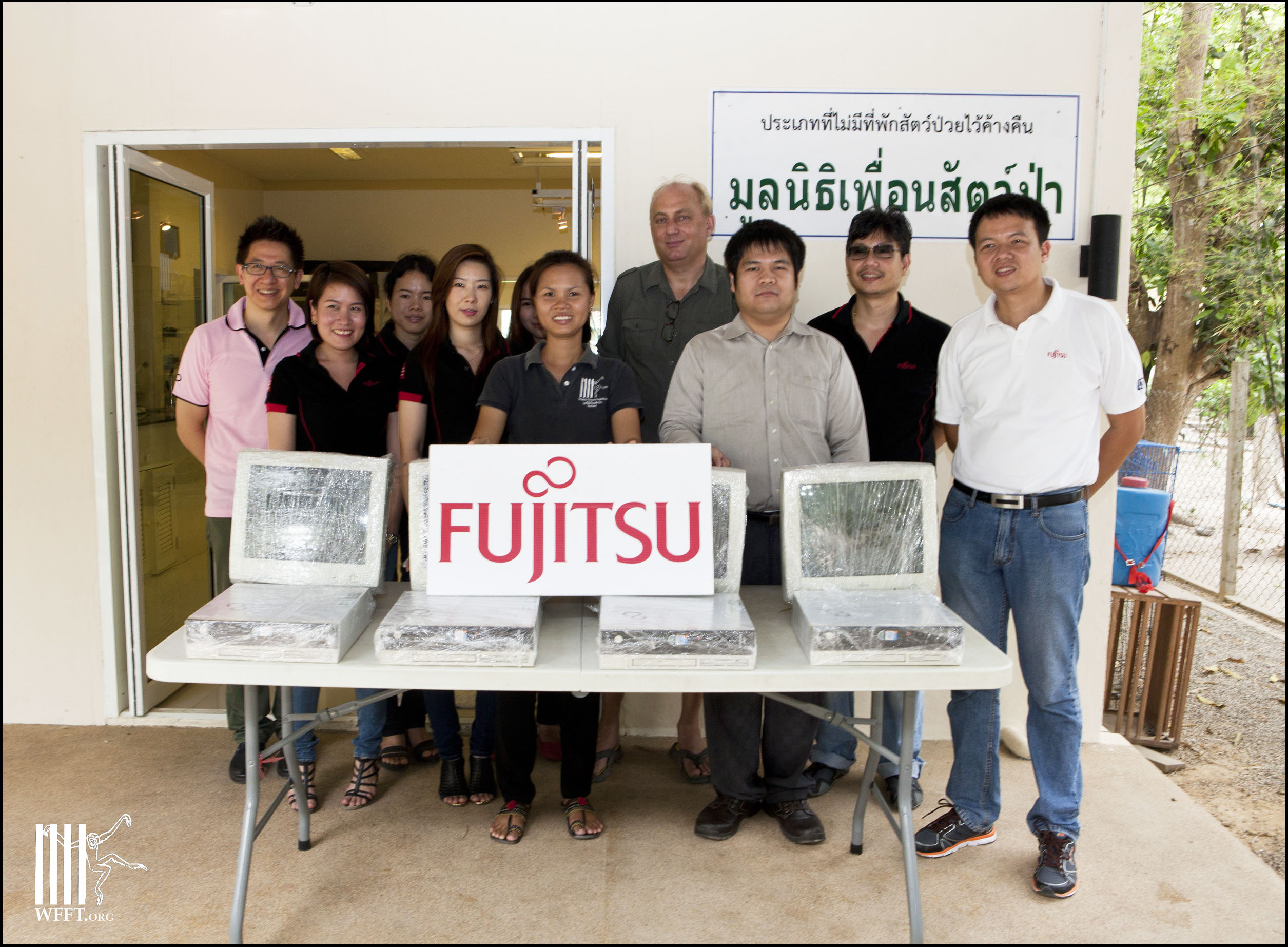 Fujitsu Donation Computers1WM 110413